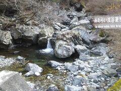 パワースポットへ行きたい!! 思い立ったらすぐ行きたい!! まだ肌寒い3月、朝4時に起きて山道をひたすら東へ。 関西の軽井沢、秘境の奈良県天川村へ。