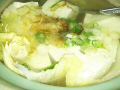 名水地ならではの美味しい豆腐屋さんがあります。 湯豆腐を味わいました。 暖まって美味しい~♪