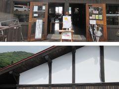 ランチはリッツで食べることにし、先に湖の眺望だけ。 中禅寺湖畔ボートハウス(昭和20年代の水辺リゾート施設) 展望台、入場無料