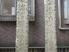 真言宗寺院・宝生院。 桜田通り沿いに建つ寺で、境内に1本だけ大きなイチョウが植えられています。舗装された境内の片隅には2つの高さがある石碑が建っていて、日下開山横綱力士陣幕久五郎碑と寛政九季東方大関陣幕嶋之助碑と刻まれていました。陣幕久五郎は江戸時代最後の横綱で、後に実業家に転身した方のようです。なぜこの寺に建っているのかはわかりませんが、江戸時代の最強横綱と大関が存在したことがわかる碑です。