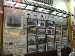 出雲市で開催された写真展