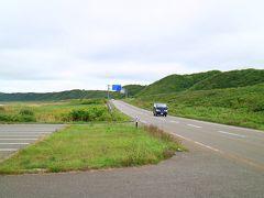 浜勇知展望休憩施設