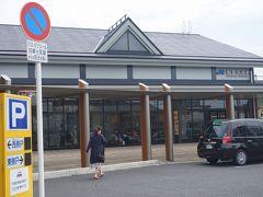 ●JR紀伊田辺駅  去年、リニューアルされたばかりのJR紀伊田辺駅。 開業は、1932年。 国鉄の駅として開業しました。