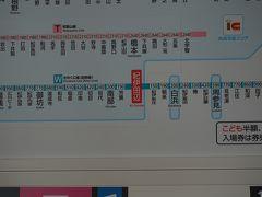 ●JR近距離切符案内板@JR紀伊田辺駅  かなり南まで下りてきました。 更に先、右(白浜)方面に進みます。