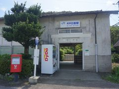 ●JR紀伊日置駅  JR紀伊日置駅は、無人の駅です。 1936年に国鉄の駅として開業しました。