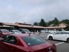 続いてやってきたのは「箱根関所 旅物語館」です。ここは大きなお土産ショップのようです。