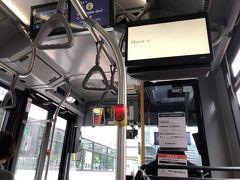 天神までは西鉄バスで移動。連結バスに久しぶりに乗車しました。ソーシャルディスタンスがたっぷり取れるほど、空いています。ふだん日曜の昼なら、座れることなどありません。が、台風だから、皆さん外出を控えているのでしょう。各バス停停車ではなく、快速のように天神まで2駅しか停車しません。100円という値段が嬉しいです。