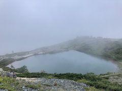 八方池が見えました しかし… 雲がかかりすっきりせずでした