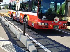 ここからは BRT(バス)です 11:44発