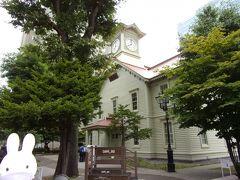 札幌市時計台