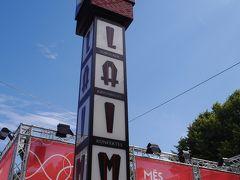 Laima Clock