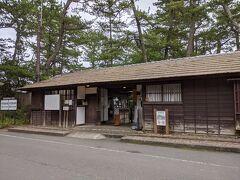 午後は地元観光に。長屋門@茨城大学五浦美術文化研究所   ホテルからタクシー利用しました(2450円)