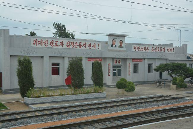 2014年 北朝鮮及び中国東北部・上海-C(北朝鮮編)/陸路平壌・開城 ...