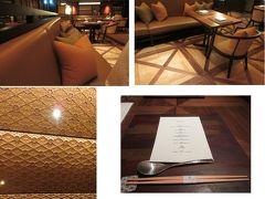 【レストラン】日本料理 BY ザ リッツ カールトン日光  夕食は和食会席を予約。 メニューを決めて予約しました。紅葉MOMIJIです。 4000円高い鶯UGUISUとの差はお造り2種と寿司3貫。  リッツ日光って、駐車場予約、夕食予約って細かいから、インバウンドに対応できるのかしら?今はいいですけどね。ホテルの外に気軽に食べにいける所ないし・・ ランチも難民になるところだったし・・  左下は天井です。見とれました。これも鹿沼組子かな・・日光彫かな。