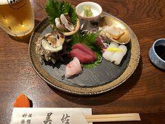 夜は地元の料理屋で食事。 蟹で有名なお店らしいが、お魚も美味しいとのGoogleの口コミ。 当日電話予約して、一番乗りでお店へ。  地魚の盛り合わせ、げそ揚げ
