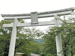 隠岐神社 昭和14年に後鳥羽上皇没後700年を記念して建てられた神社