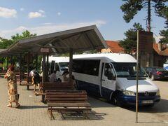 ミニバスは,タルノヴォの中心街から3kmほど離れたアフトガーラ・ザパッド(西バスターミナル)に到着する。