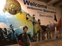 自宅を出てから約31時間、ようやくペルーのリマへ到着した。 いや~長かった。  世界の言葉でようこそと歓迎。初の南米大陸だ~♪