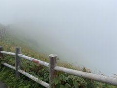 第一展望台も霧。 第二展望台も霧。  いや~~、霧霧霧!!!!!!  本当にここに湖があるかわかりません。 生きているうちに綺麗な摩周湖見てみたいもんだ。