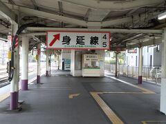 甲府駅身延線ホーム