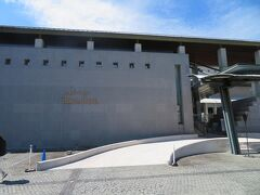 8月26日午後2時前。 2泊した箱根ホテル(富士屋ホテルレイクビューアネックス)でランチを終えて。
