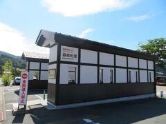 箱根ホテル前にもバス停があるけど歩いてすぐの箱根町港バス停までやってきました。 ここが今度乗るバスの始発だったので。