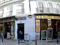 【Pasaje de Matheu /パサヘ・デ・マトエウ】  ここは元々、スペイン人の投資家マヌエル・マシュ(マトエウ)氏がこの土地の持ち主だったからこの名前が付いたんだそうです。