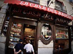 【=La casa del Abuelo=】  1906年からエビ一筋、アヒージョの専門店(マドリード/スペイン)