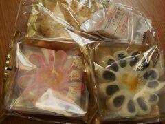 重慶飯店の売店で購入した中華菓子セット。 お得なセット価格でした。