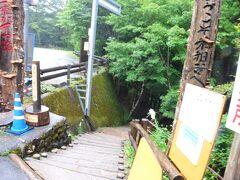 国道439号から二重かずら橋への入り口です。 ここの標高は1010mです。かずら橋から560m登って来たところです。 ここで1人550円を払って渓谷に降りて行きましょう。