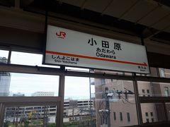 帰りは新幹線を使いました。