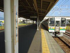 ここから、再び静岡方面の電車に乗る。