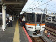ふじかわ号は静岡始発で、ここで進行方向が逆になる。