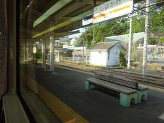 特急電車なので駅をどんどん通過。