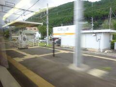 ブレブレだけど十島駅。 ここから山梨県。