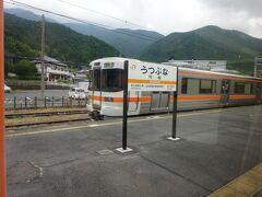 富士宮の次の停車駅、内船駅。