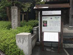 長谷寺につきました