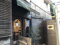 わき道にそれて、キビヤベーカリー。 しまってました・・・  利々庵もほぼ完売。
