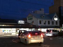 外は一瞬で暗くなりました。  鎌倉駅へ戻ります。  紅葉の時期、鎌倉混むかな~また来たい街です。