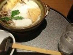 こちらは緑井にある和食の店、「かご花」。鍋焼うどんがおいしいことでも知られている