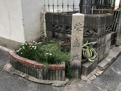 柴島城址の碑 こんな平坦な所にお城があったの?! しかも『麒麟がくる』にも登場する 三好長慶の居城と知り、びっくり!