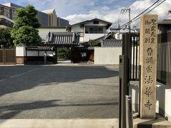 阪急千里線沿いに歩いていたら 柴島駅に到着。 その駅前という位置に