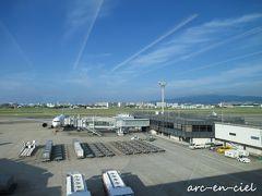 【8月23日(日)★1日目】 飛行機雲が均等に描かれていて、気持ちいい空!