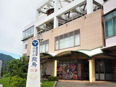 寺泊地区にあるホテルです。「ホテル飛鳥」(  https://www.hotel-asuka.jp/  )