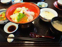 8月に入り静かな長岡まつりを迎えました。久しぶりに長岡ニューオータニ「胡蝶」(     https://www.nagaoka-newotani.co.jp/restaurant/kochou.html   )で昼食を・・・・・。