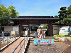 久しぶりに「錦鯉の里」(  https://nishikigoinosato.jp/   )を訪ねました。  <資料> 錦鯉の里入館料金 小・中学生 310円   大人 520円   学齢に達しない者 無料 無料