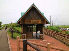 ここにもJRの駅がある。 自転車をレンタルして周辺を散策することが出来る。
