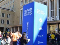 <ベルリンマラソンエキスポ>   いざ、建物内へ!