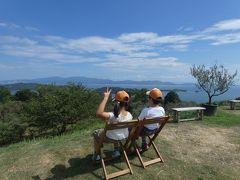 瀬戸内海に浮かぶ島々が見渡せる最高の景色!