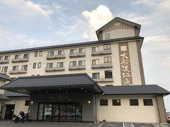 この日は大船渡温泉で宿泊。